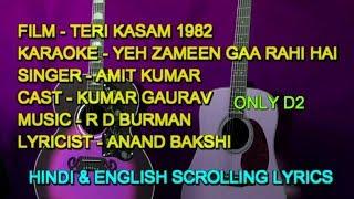 Yeh Zameen Gaa Rahi Hai Karaoke With Lyrics Scrolling Only