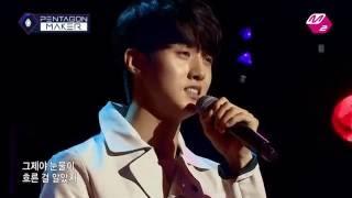 YEO ONE (PENTAGON) - ♬ Then I Wonder (Original artists Sung Si-kyung and Kim Kwang-seok)