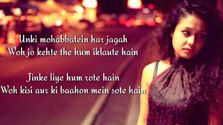 Jinke Liye Full Song (Lyrics) Neha Kakkar Ft. Jaani   - YouTube