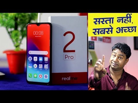 Realme 2 Pro ! Unboxing & Review !  Cheap & Best latest Smartphone of 2018