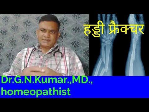Treatment for lnjuries bone broken condition  ununion bones extra