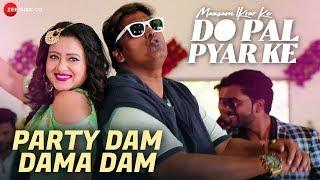 Party Dam Dama Dam | Mausam Ikrar Ke Do Pal Pyar Ke | Bappi Lahiri & Palak Muchhal | Ganesh Acharya