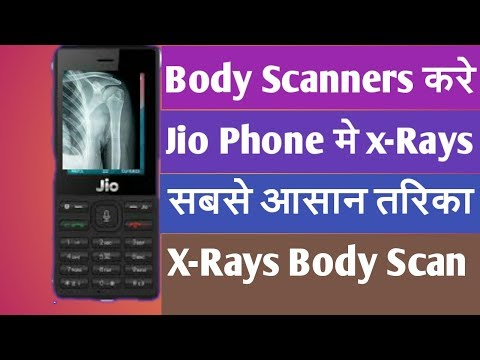 Hindi] Best Real X-rays Body Scanner App for Android   How