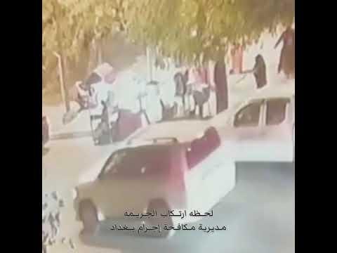المتهم شقيق الضحية.. السلطات العراقية تفك لغز مقتل نورزان الشمري