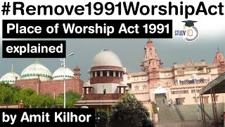 #Remove1991WorshipAct - Place of Worship Act 1991 explained - Indian Polity Current Affairs for UPSC