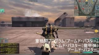 GundamOnlineデザート・ゲルググガンダムオンライン