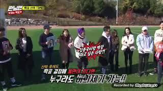running man 426 jong kook - मुफ्त ऑनलाइन