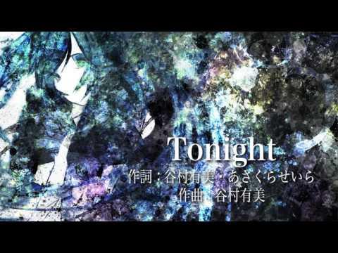 【初音ミクほか】谷村有美「Tonight」コーラスVer.