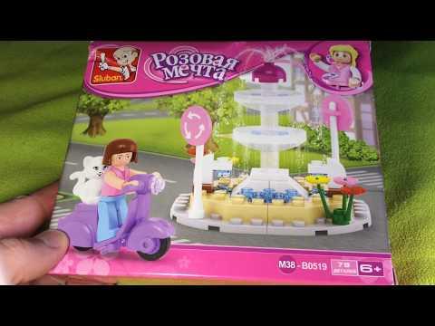 Lego совместимый конструктор Sluban, Розовая мечта, Фонтан и девочка с котенком на скутере M38-B0519