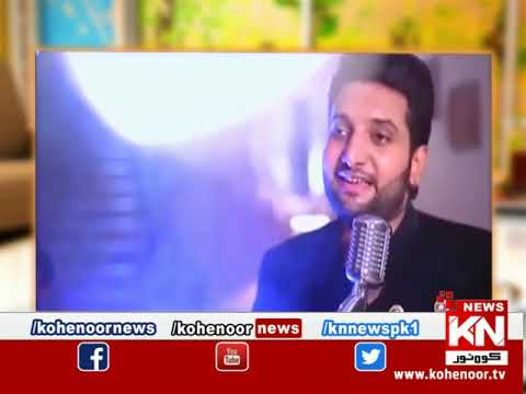 Good Morning With Dr Ejaz Waris 24 September 2020 | Kohenoor News Pakistan