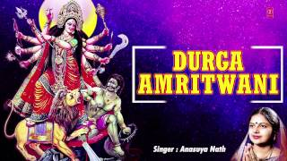 DURGA AMRITWANI ORIYA BY ANASUYA NATH [FULL AUDIO SONG JUKE BOX] - Download this Video in MP3, M4A, WEBM, MP4, 3GP