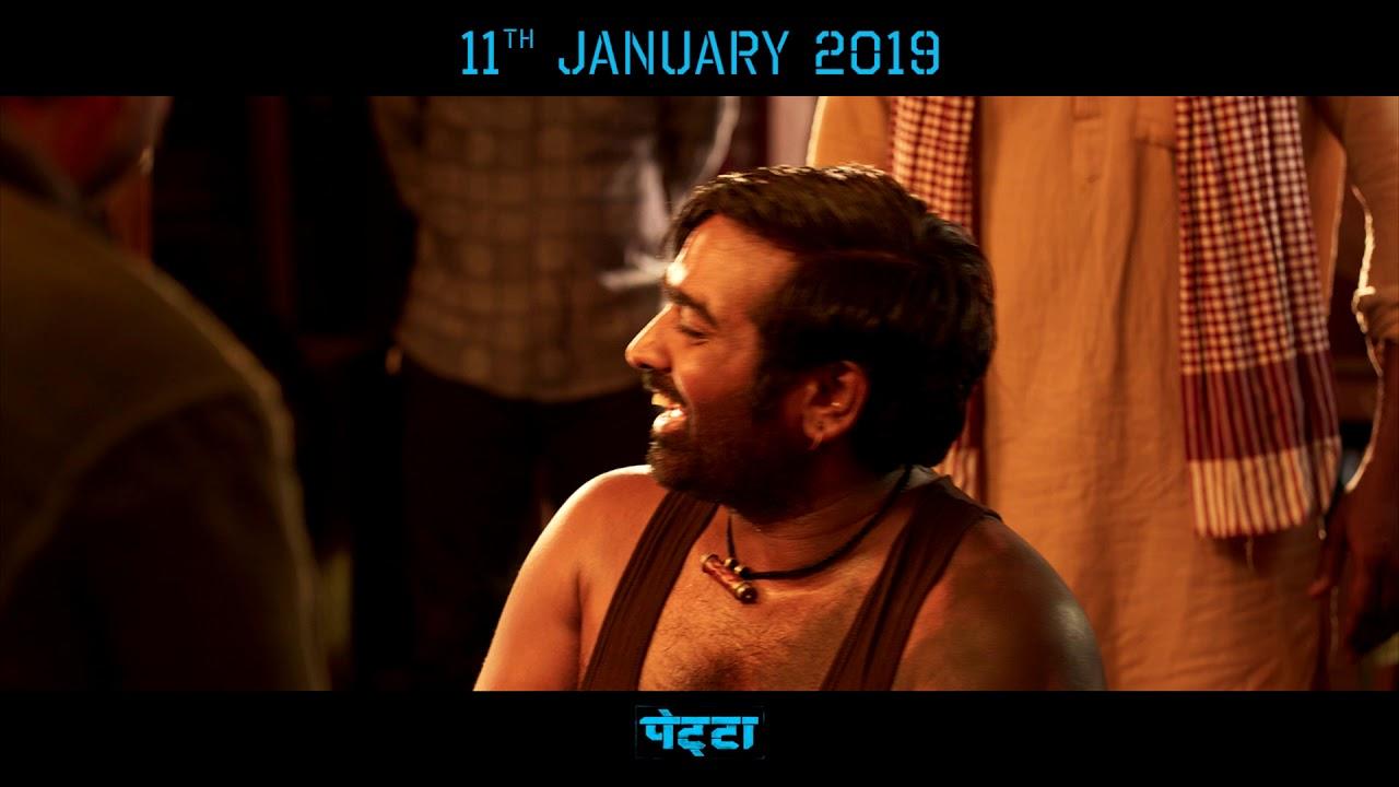 PETTA - Promo Hindi | Superstar Rajinikanth | Sun Pictures