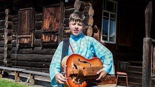 Григорий Фоминых - Стоял козёл на горе