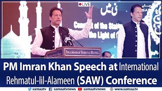 PM Imran Khan Speech at International Rehmatul-lil-Alameen (SAW) Conference | SAMAA TV