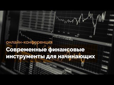 Стратегии бинарных опционов metatrader