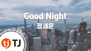 [TJ노래방] Good Night - 정세운 / TJ Karaoke