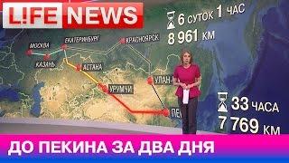 Глава РЖД обсудит проект скоростной дороги с коллегой из Казахстана
