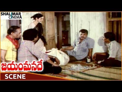 Jayam Manade Movie || Prabhakar Bet Sridevi's Sarees On Cards Game || Krishna || Shalimarcinema