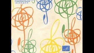 Aleksandr Zatsepin - Operation Y (FULL EP, library / easy listening / jazz, USSR, 1965)
