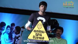 Madhan karky and Vikram Prabhu at Vaayai Moodi Pesavum Audio Launch