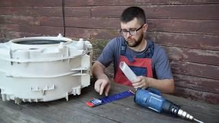Пайка пластикового бака стиральной машины феном