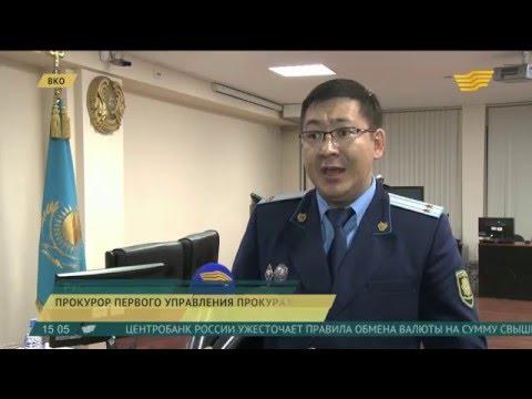 В ВКО 112 госслужащих получили дисциплинарные взыскания