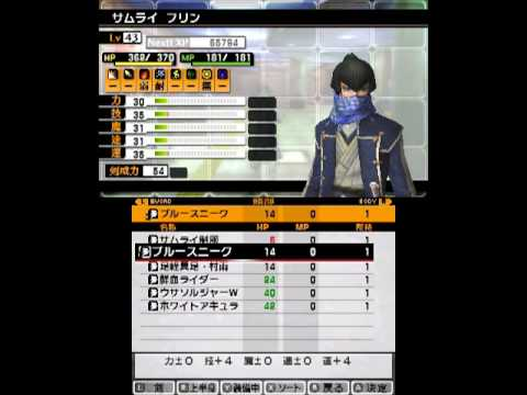 Look At How Cool You Get To Dress In The Next Shin Megami Tensei