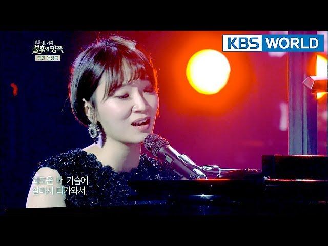 İngilizce'de Yeseul Video Telaffuz