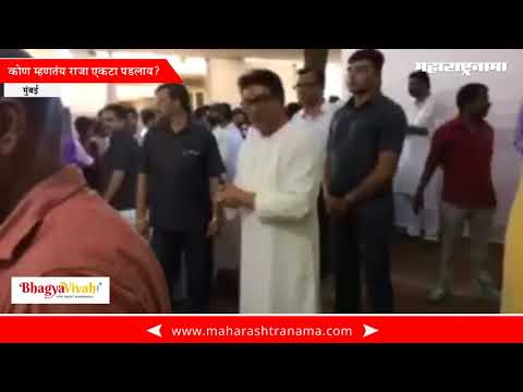 Common Marathi Manus and party workers wishing Raj Thackeray on his 50th Birthday