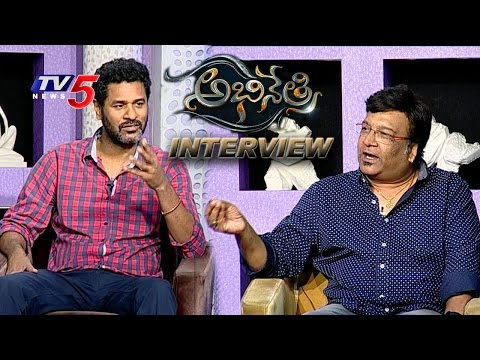 Abhinetri Exclusive Interview