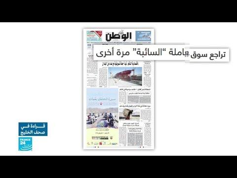 العرب اليوم - شاهد: أسباب تراجع سوق الهواتف