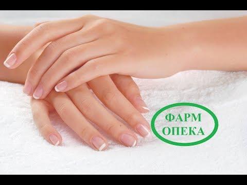 Die Präparate von gribka der Nägel auf den Beinen in ukraine