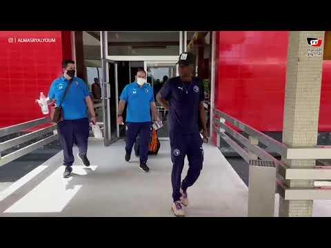 بيراميدز يتحرك لملعب إيبمبي بمدينة أبيدجان تمهيدا لمواجهة «راسينج كلوب» في الكونفدرالية الأفريقية.
