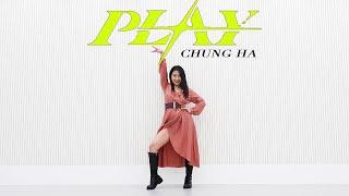 청하 (CHUNG HA) - 'PLAY (Feat. 창모 (CHANGMO))' - Lisa Rhee Dance Cover