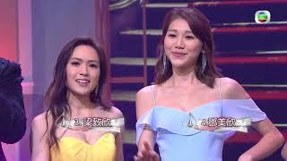 【big big channel大公司周年慶】香港小姐2018 、 Little Miss Hong Kong