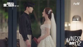 [MV] Kim Na Young(김나영)  Because I Only See You (그대만 보여서)(What's Wrong With Secretary Kim OST Part 5)