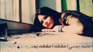 مرتبة الشرف سعد علوش تحميل MP3