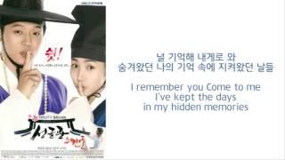 Junsu - Too Love (Sungkyunkwan Scandal OST) LYRICS [HAN/ENG]