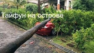 Тайфун Пабук. Видео с места событий. Самуи.