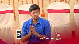 bokul kotha 13 october full episode 2018 - 免费在线视频最佳