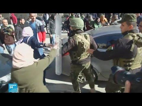 العرب اليوم - شاهد: الأمن الفلسطيني يمنع مظاهرة لحركة
