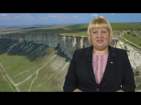 Обращение главы Белогорского района Республики Крым Галины Перелович