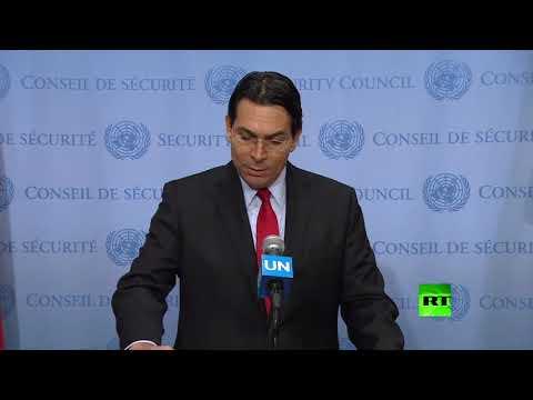 العرب اليوم - شاهد: المندوب الإسرائيلي يُطلق صافرات الإنذار في الأمم المتحدة