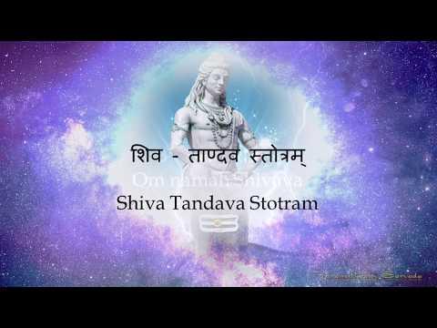 Shiva Tandava Stotram – Tavamithram Sarvada