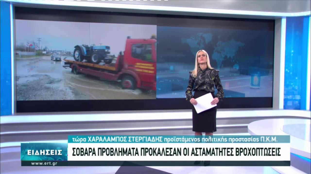 Μικροπροβλήματα από την νεροποντή στην Κεντρική Μακεδονία   12/1/2021   ΕΡΤ