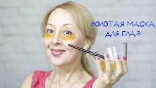 Смотреть онлайн Рецепт маски для лица с куркумой