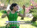 Sri Asih Suket Teki OFFICIAL