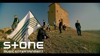 ATEEZ (에이티즈)   Treasure MV