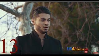 Erazanqneri Erkir 3, episode 13