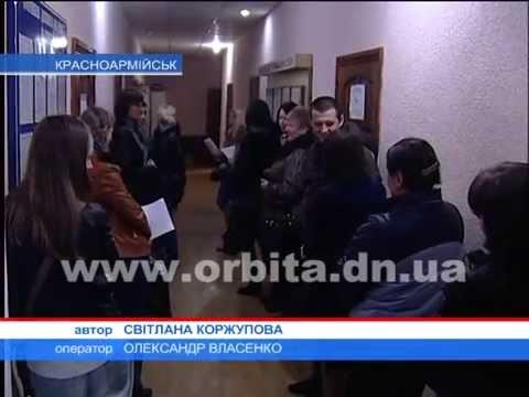 Биометрический паспорт можно заказать и в Красноармейске